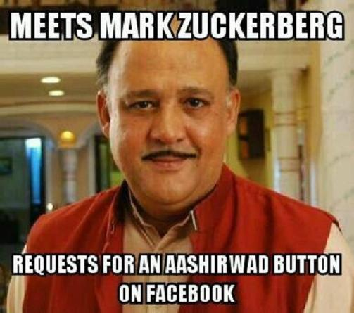 How much does Alok nath earn