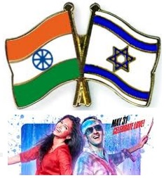 Bollywood Films in Israel
