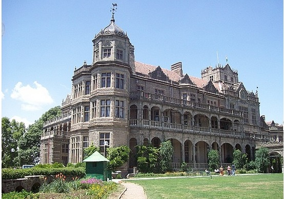 Indian Institute of Advanced Studies, Shimla