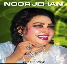 noor hindi movies