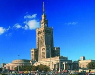 palace of culture in Warsaw