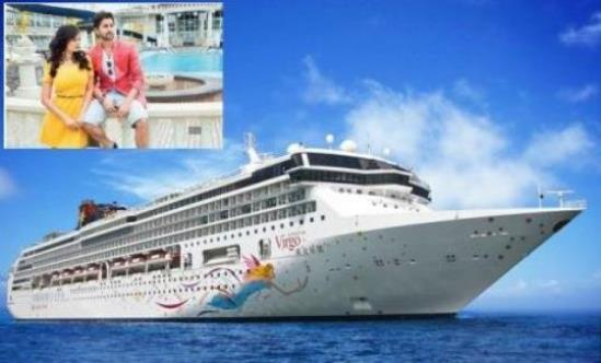 Cruise like the Stars with the 'Super Star Virgo' in Asia