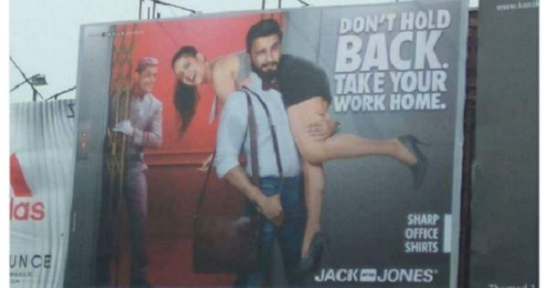 jack jones sexist ad