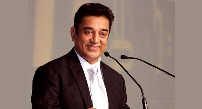 Kamal Hassan launches political party