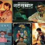 Marathi Film 'Sairat' Shows How to Make a Hit Film Without Any Stars