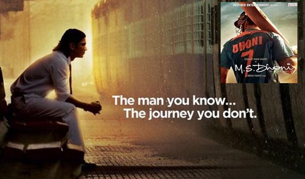 MS Dhoni – The Untold Story of India's Greatest Cricket Captain