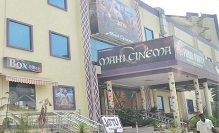 Mahi cinema inside the Dera Sacha Sauda