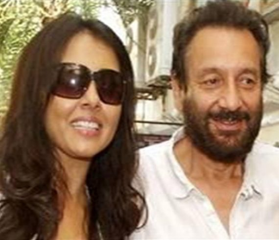 Suchitra with Shekhar Kapur